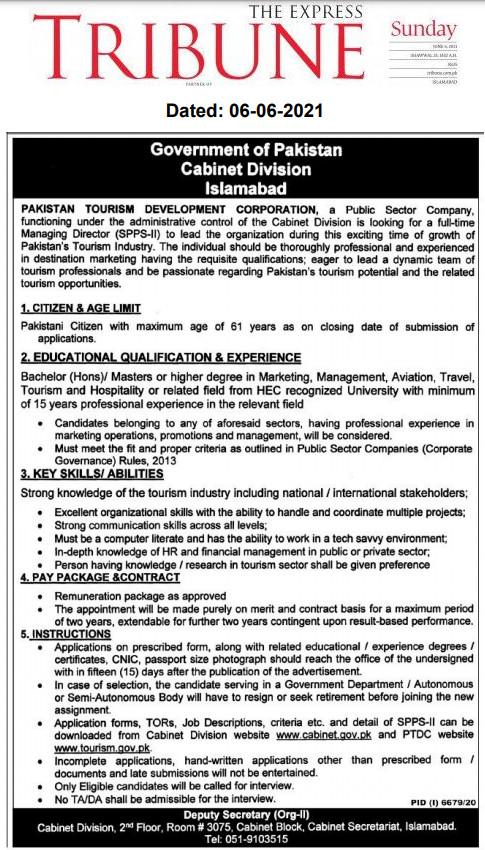 Pakistan Tourism Development Corporation PTDC Jobs June 2021 For Managing Director