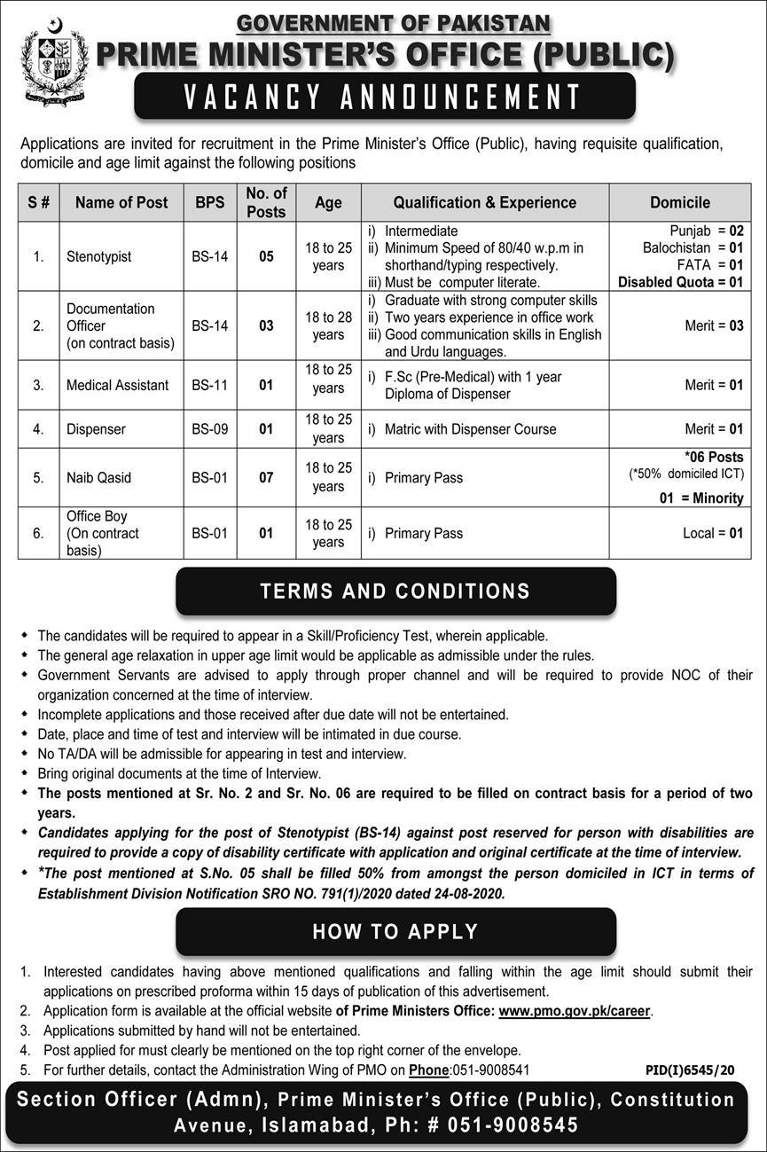 Prime Minister Office Steno Typist Islamabad Jobs June 2021