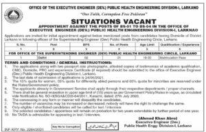 Public Health Engineering Division Daftari Jobs June 2021
