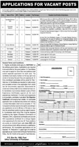 Public Sector Organization PO Box No 1500 Peshawar Jobs 2021