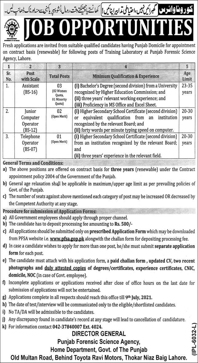 Punjab Forensic Science Agency PFSA Jobs June 2021 Advertisement