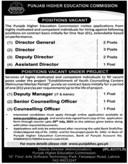 Punjab Higher Education Commission PHEC Lahore Jobs June 2021