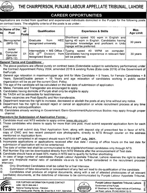 Punjab Labour Appellate Tribunal, Lahore NTS Career Opportunities 2021 Apply Online