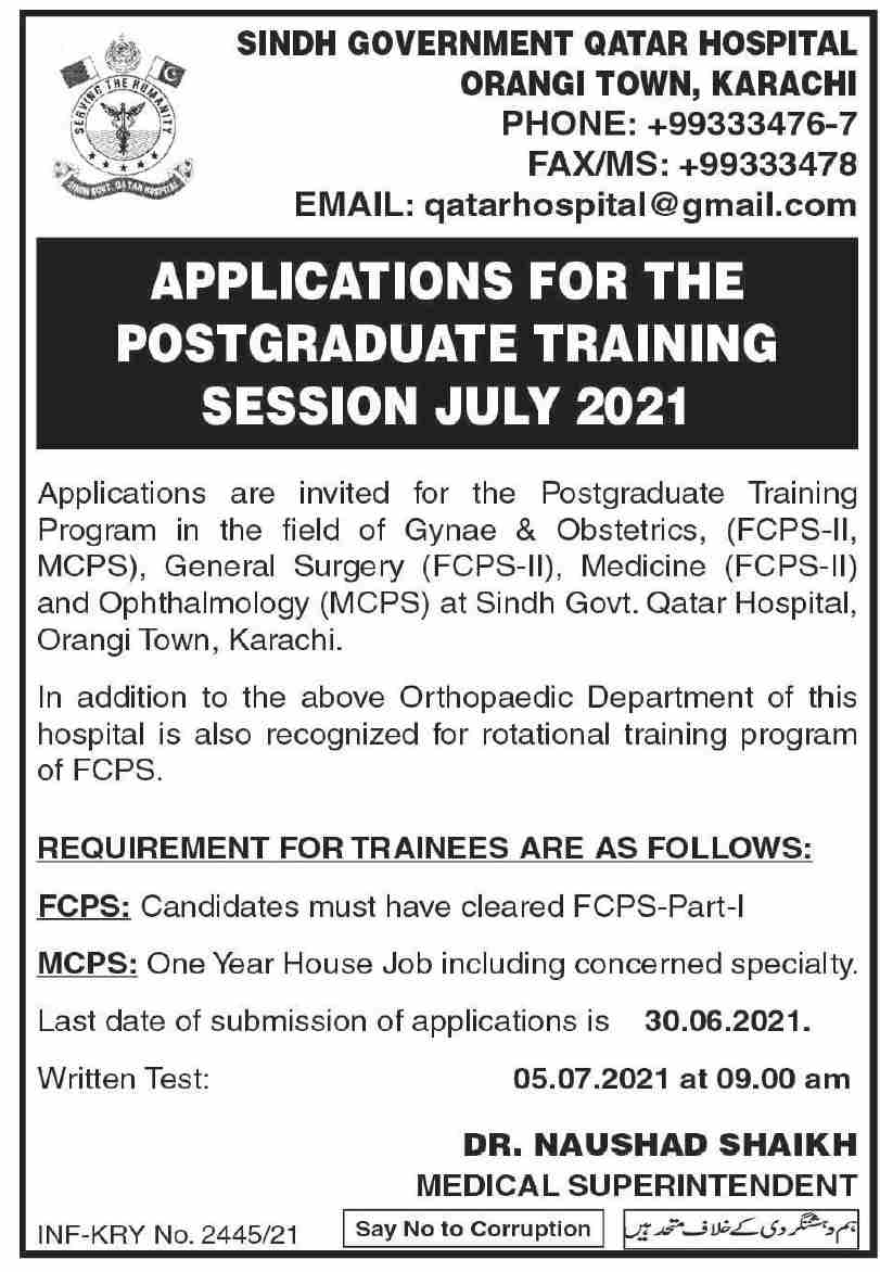 Qatar Hospital Karachi Sindh Government Jobs 2021 for FCPS MCPS