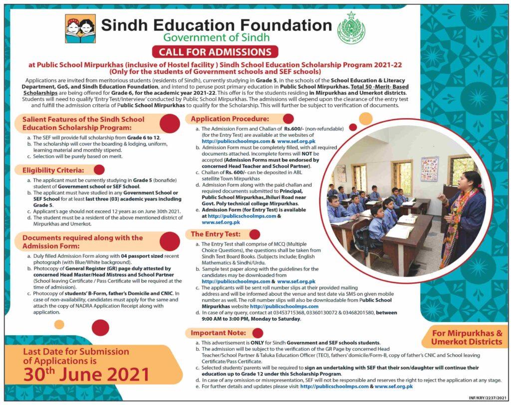 Sindh Education Scholarship Program 2021-22