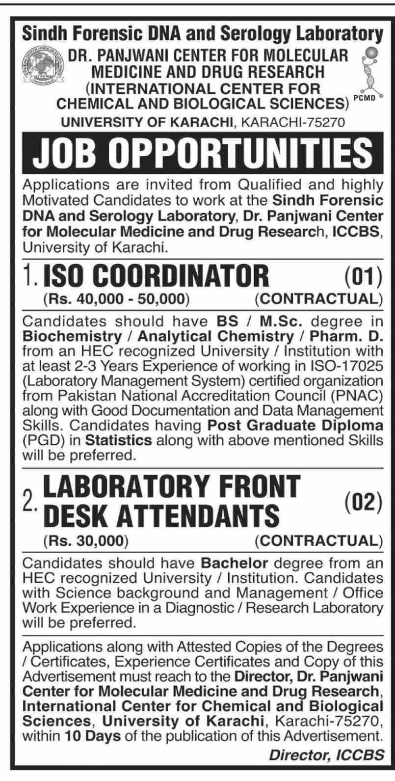 Sindh Forensic DNA and Serology Laboratory UK Jobs June 2021