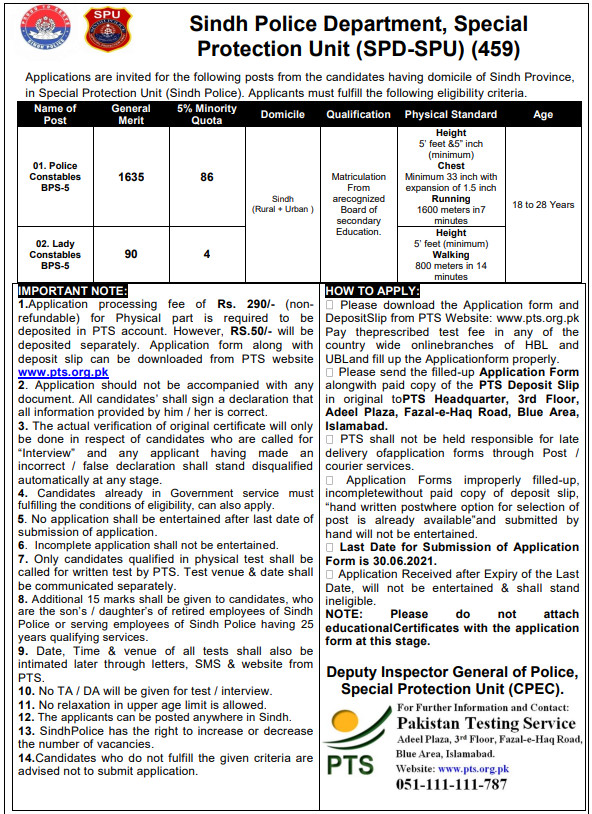 Sindh Police Department SPU PTS Jobs 2021 Download Form, Special Protection Unit httppts.org.pk