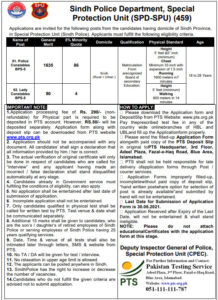Sindh Police PTS Jobs 2021 Download Form httppts.org.pk Special Protection Unit