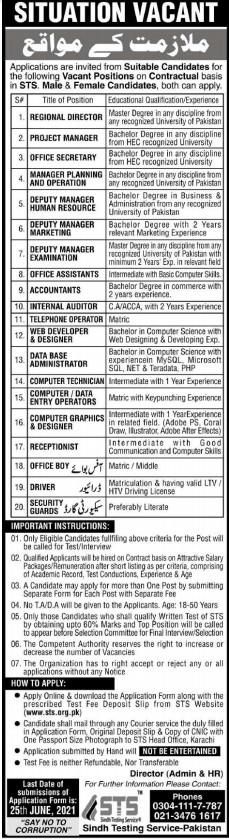 Sindh Testing Service STS Pakistan Jobs June 2021