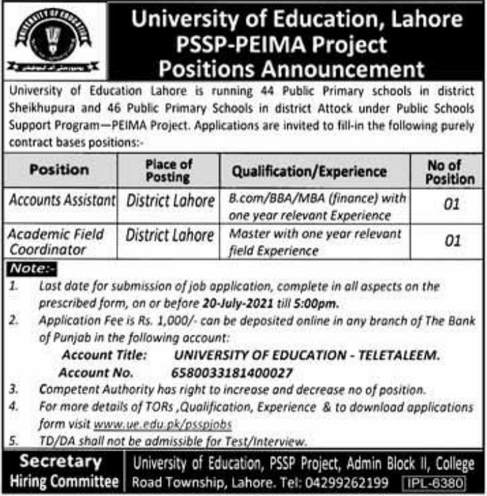 UE Jobs 2021 for Accounts Assistant and Academic Field Coordinator