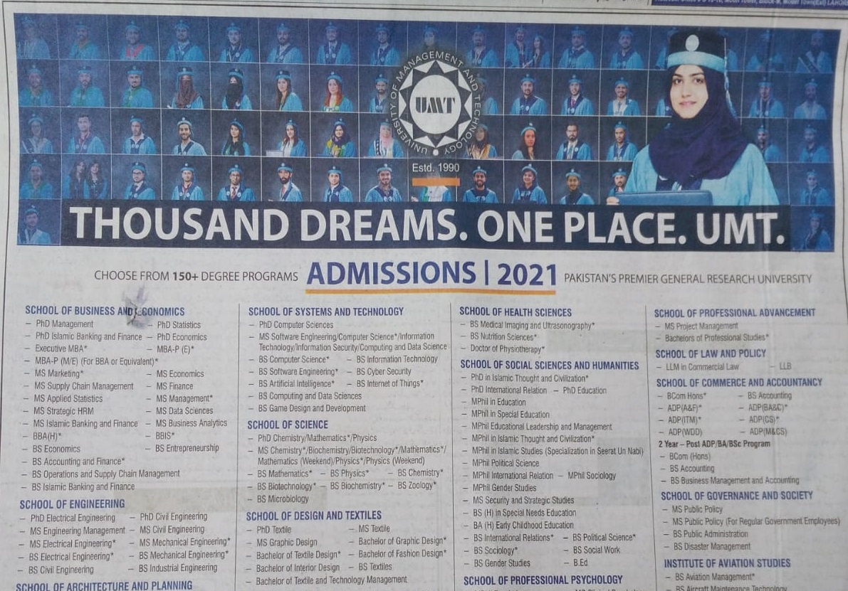 UMT Admissions June 2021 Online Apply Last Date