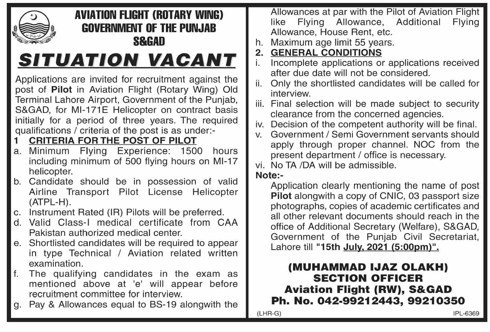 Aviation Flight Rotary Wing Job June 2021 For Pilot in Lahore