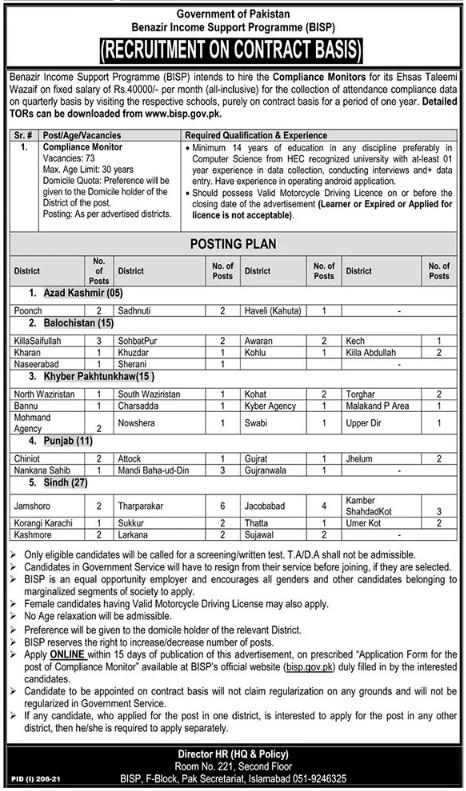 Bazanir Income Support Programme BISP Jobs 2021 In Islamabad