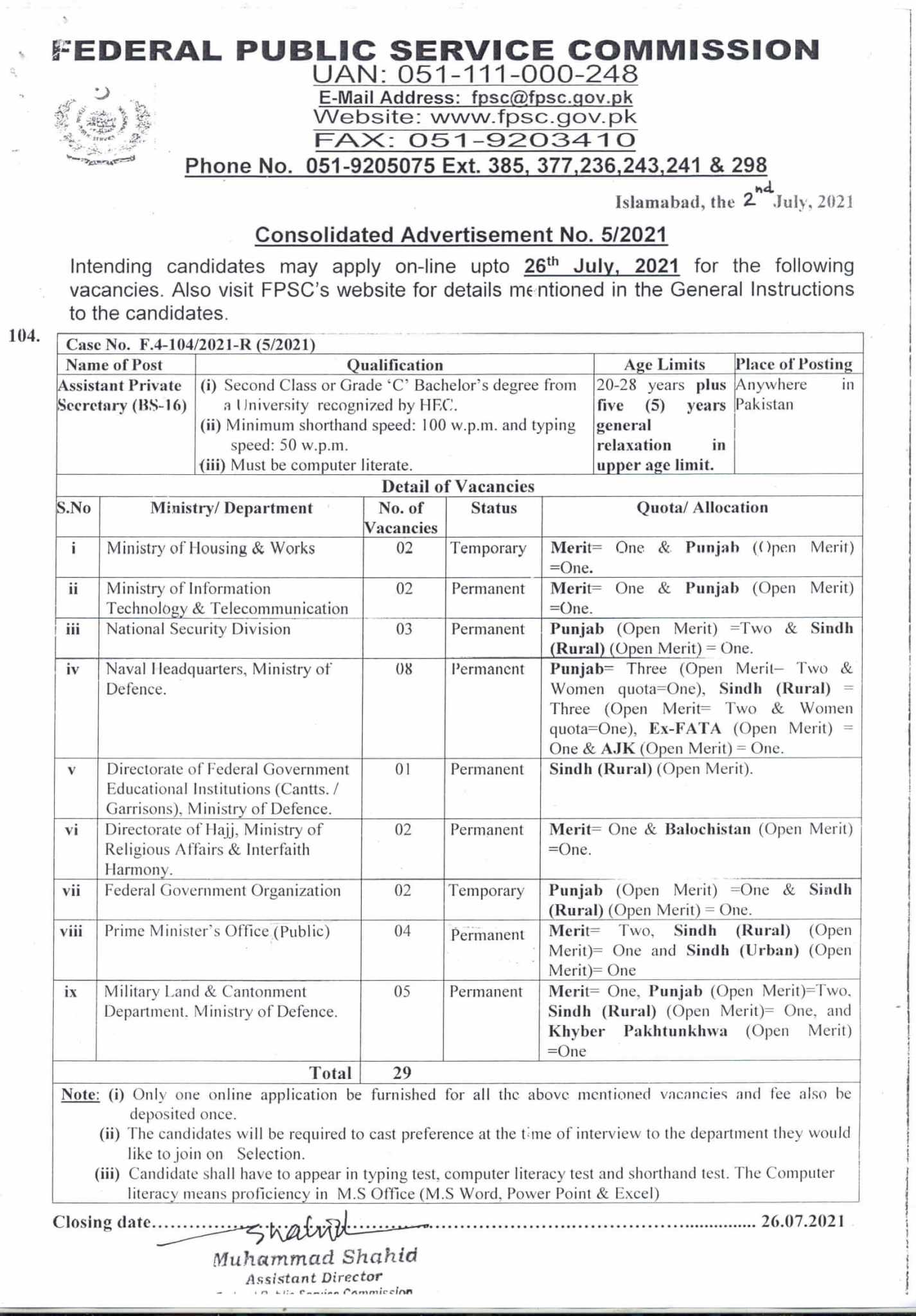FPSC Jobs Advertisement 05-2021 Apply Online fpsc.gov.pk