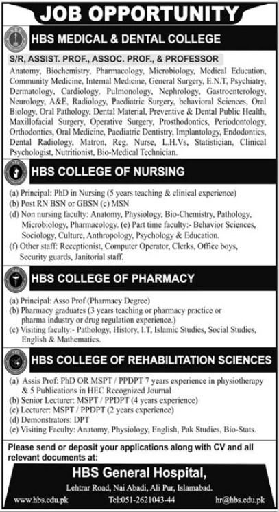HBS Medical and Dental College Jobs 2021 for Professor