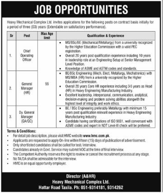 Heavy Mechanical Complex Ltd Taxila Jobs 2021