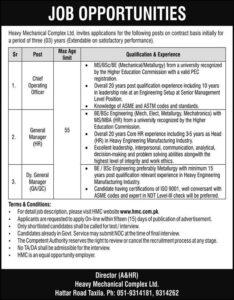 Heavy Mechanical Complex Taxila Jobs 2021 www.hmc.com.pk