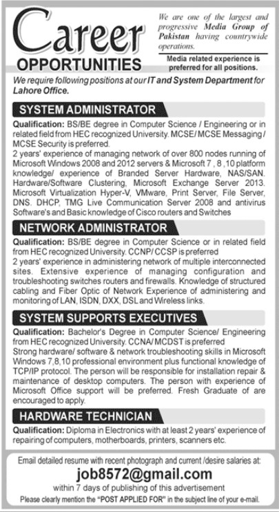 IT and System Department Lahore Officer Jobs 2021