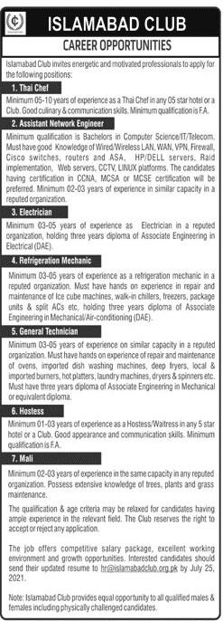 Islamabad Club Jobs 2021 in Pakistan hr@islamabadclub.org.pk