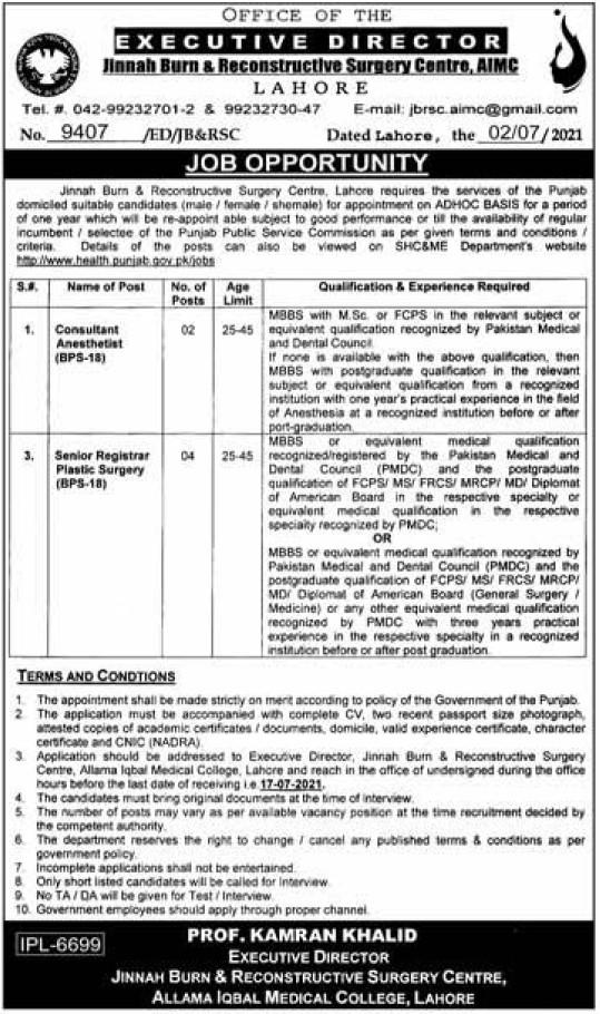 Jinnah Burn and Reconstructive Surgery Centre AIMC Jobs July 2021