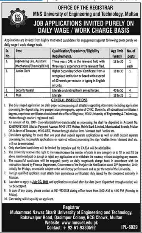 MNS University of Engineering and Technology UET Jobs 2021