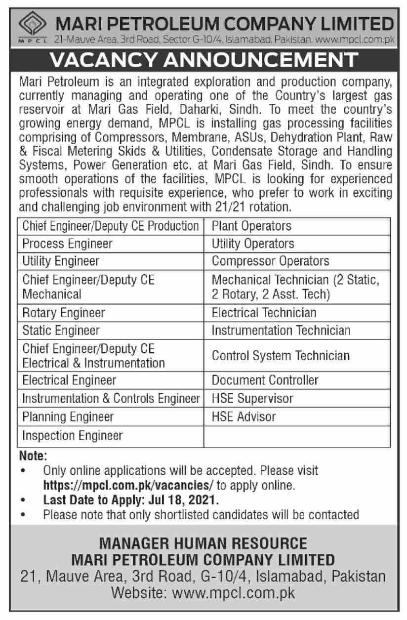 Mari Petroleum Company Limited Islamabad Jobs 2021
