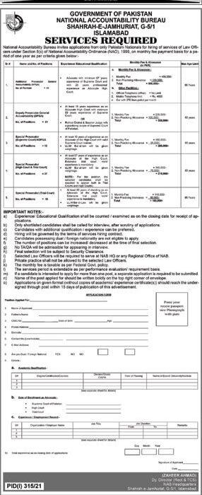 NAB Jobs 2021 Advertisement Download Application Form