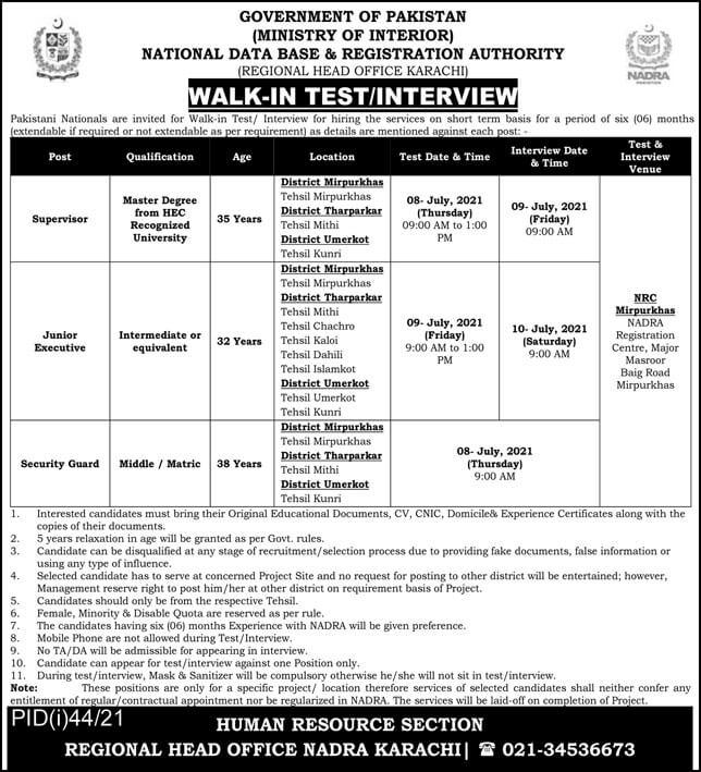 NADRA Karachi Jobs Advertisement 2021 Online Registration www.nadra.gov.pk