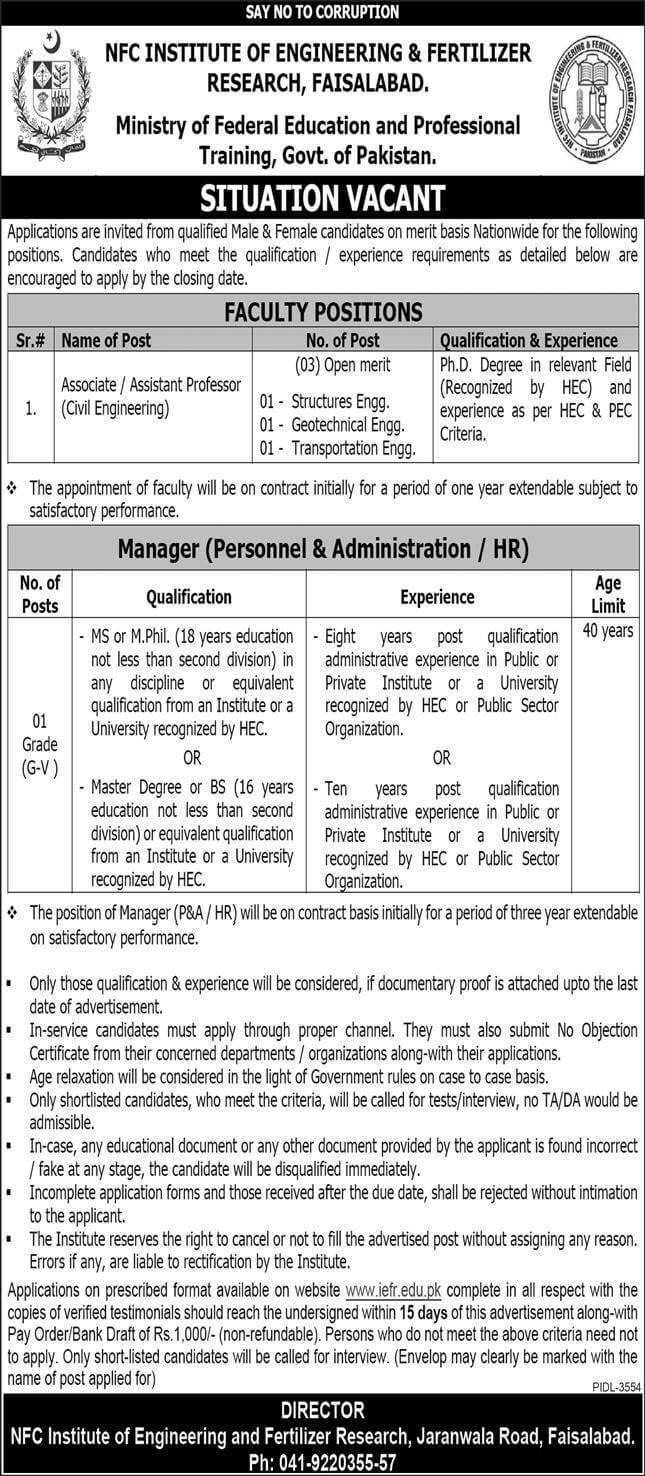 NFC Faisalabad Jobs 2021 Advertisement Online Apply