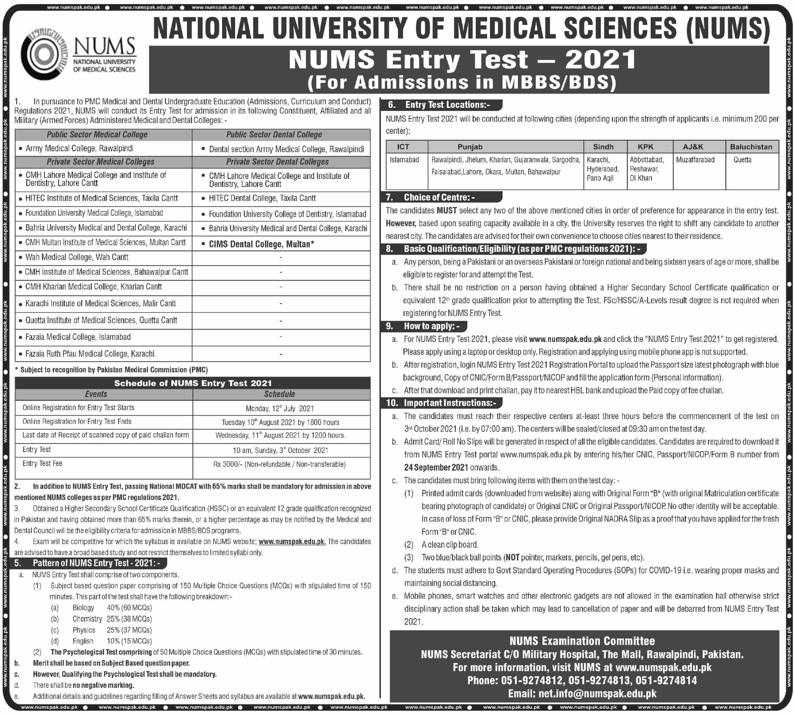 NUMS Entry Test July 2021 for MBBS BDS Apply Online scaled