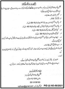 National Police Foundation Jobs 2021 – NPF Security Services Jobs June
