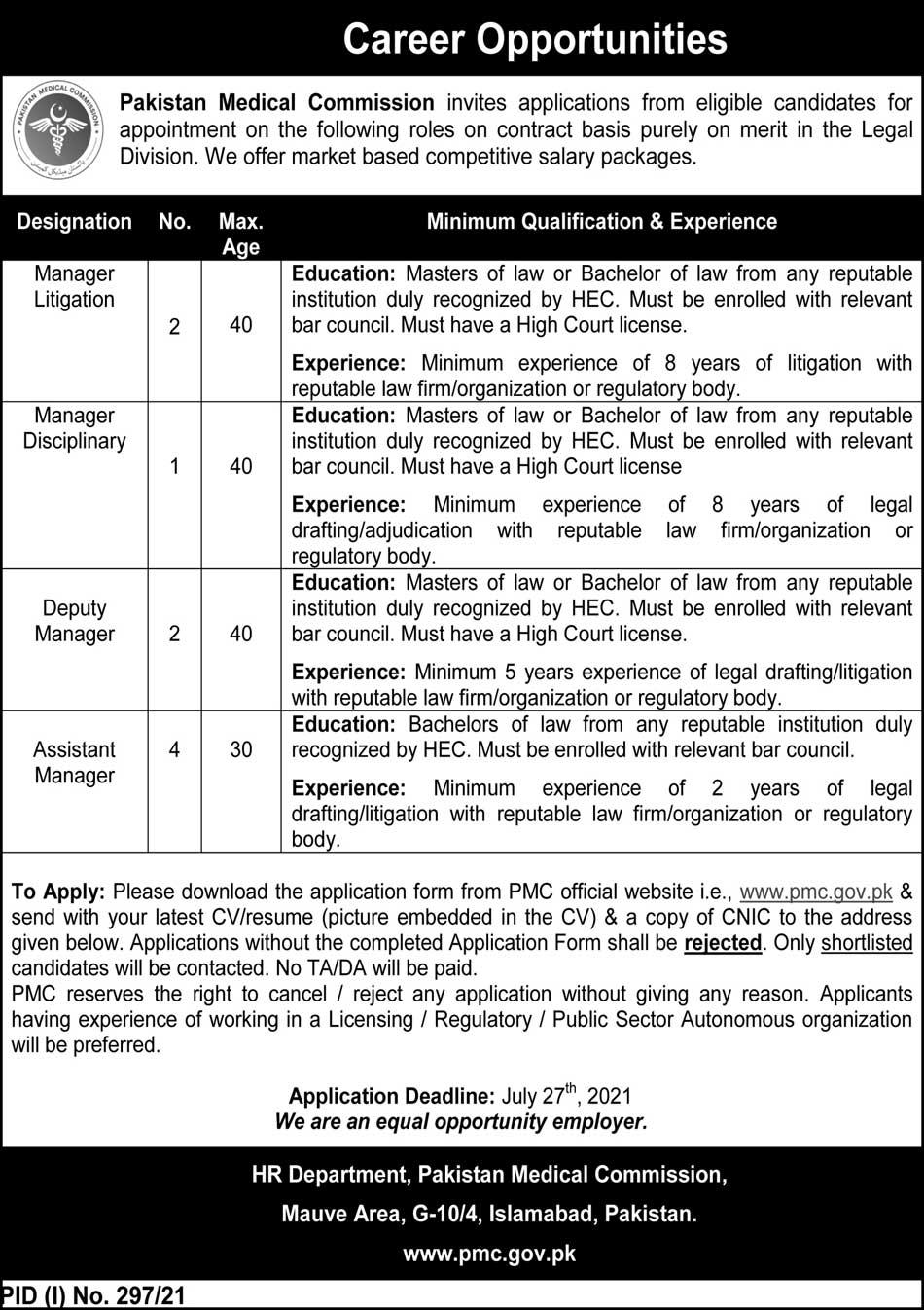 PMC Pakistan Medical Commission Islamabad Jobs 2021 pmc.gov.pk