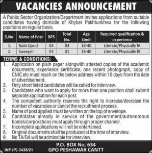 PO Box No 634 GPO Peshawar Cantt Naib Qasid, Sweeper Jobs 2021