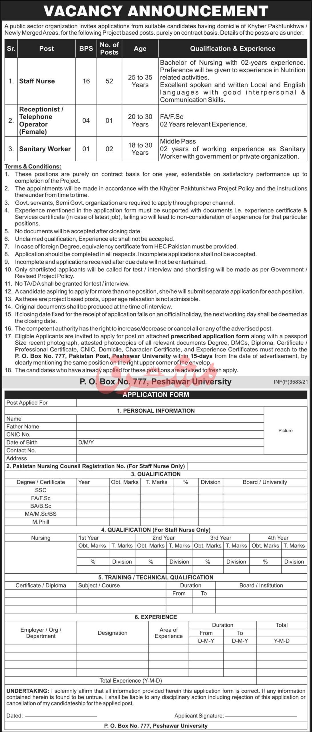 PO-Box-No-777-Peshawar-University-Jobs-2021-Advertisement-scaled