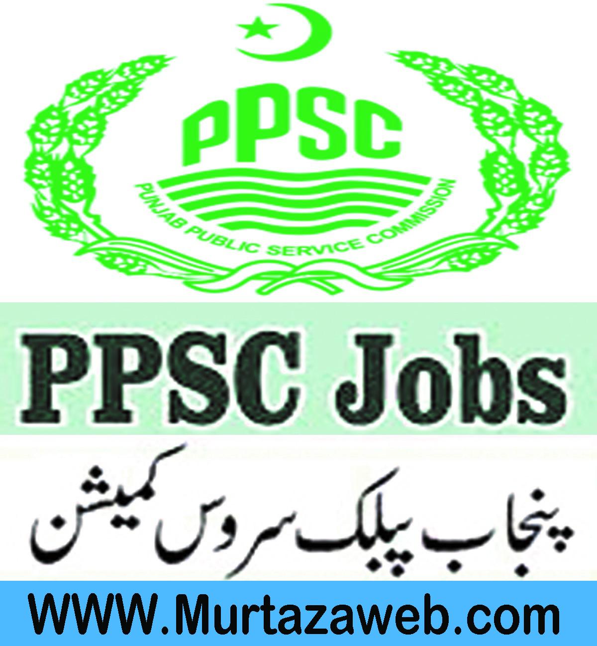 PPSC Jobs 2021 Advertisement No. 20-2021 Online Apply