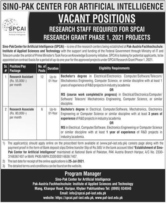 Pak Austria University Haripur Jobs 2021 Downlead Application Form