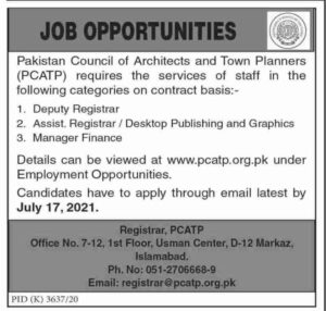 Pakistan Council of Architects and Town Planners Islamabad Jobs 2021