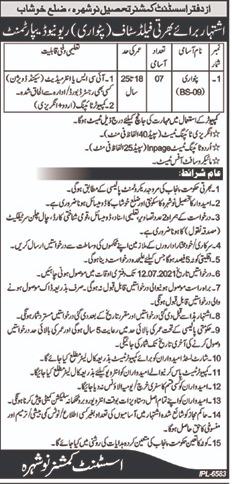 Patwari Jobs in Nowshera Khushab 2021 Revenue Department