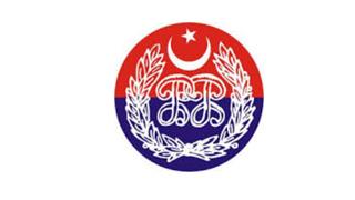 Police Qaumi Razakar PQR Jobs 2021 Police Qaumi Razakar Jobs Application Form