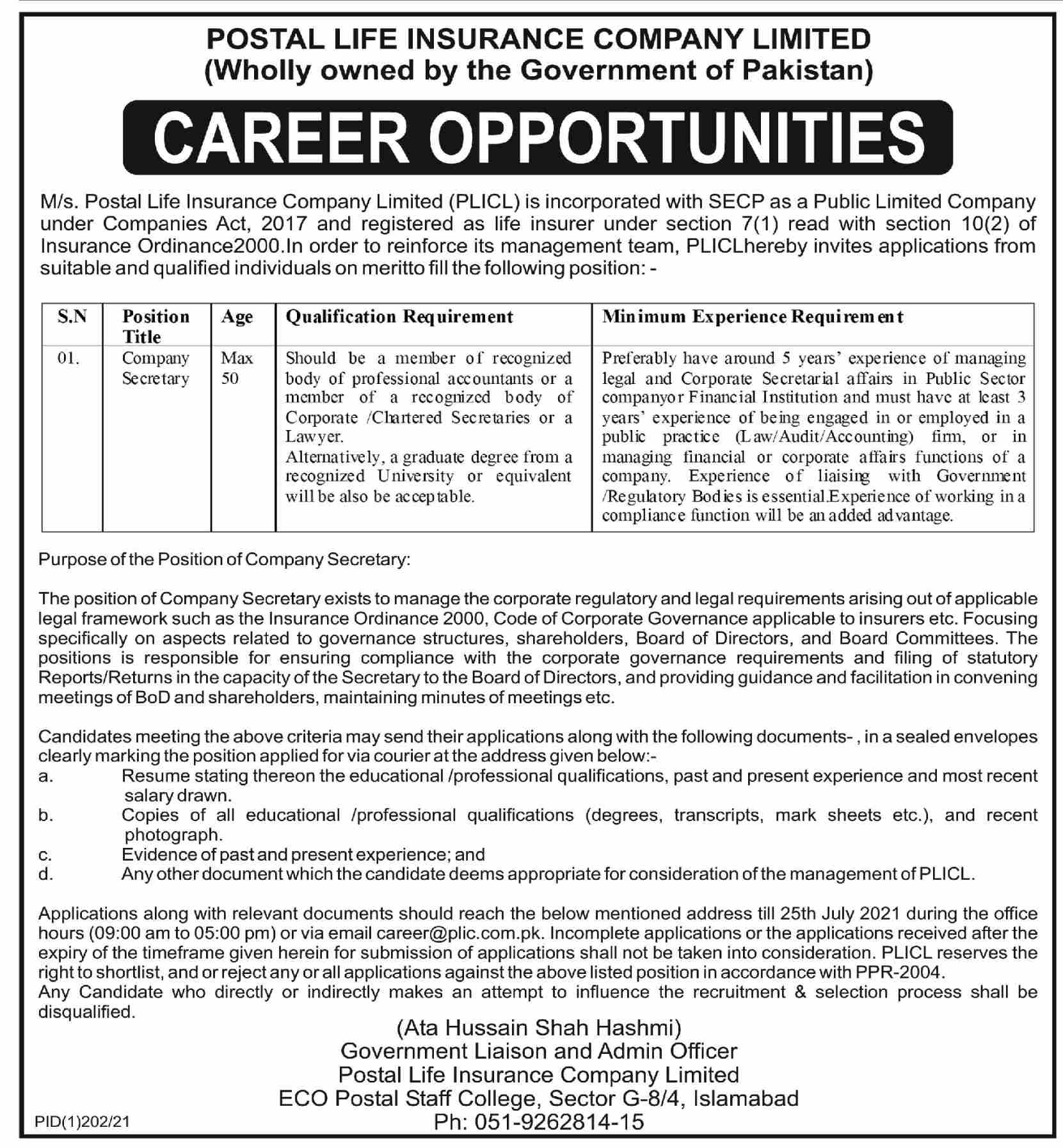 Postal Life Insurance Company Limited PLICL Jobs 2021 in Pakistan