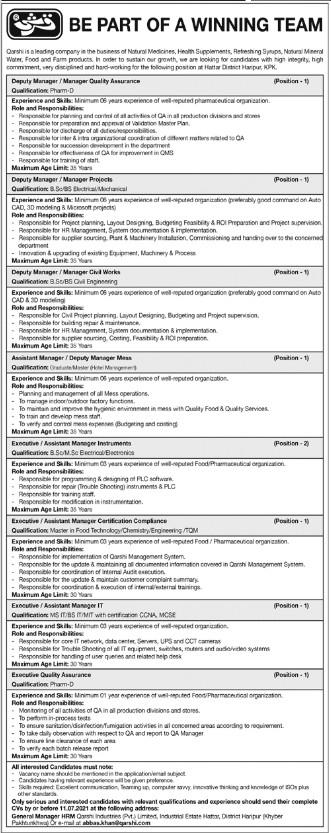 Qarshi Industries Pvt Limited Jobs 2021 in Pakistan