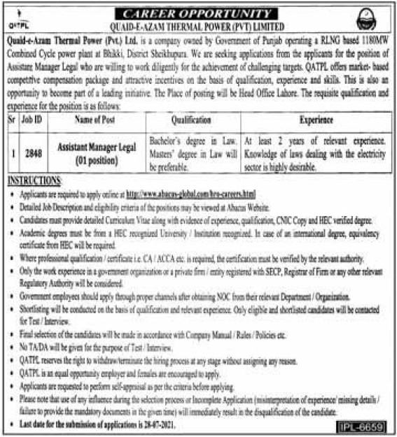 Quaid e Azam Thermal Power Private Ltd Jobs 2021 for Assistant Manager Legal