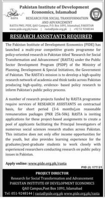 Research Assistant Jobs in Islamabad at Pakistan Institute of Development Economics