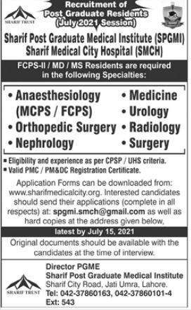 Sharif Medical City Hospital Jobs 2021 For Medical Staffing
