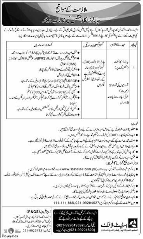 State Life Insurance Corporation Karachi Jobs 2021 for Charter Accounts