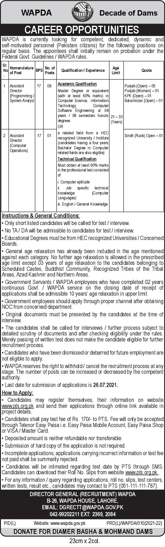 WAPDA Jobs 2021 PTS www.wapda.gov.pk Online apply
